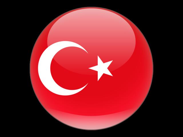 sergah turkce