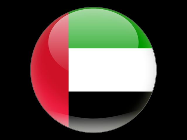 opera arapca
